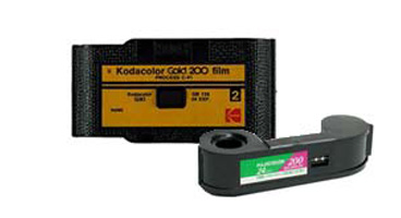 126mm, 110mm film developing